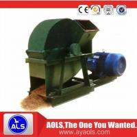 China wood crusher used for making sawdust wholesale