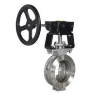 China High Performance Butterfly Valves Casting Material Compact Structure wholesale