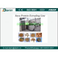 China 12 Month Warranty Soya Extruder Machine , soybean processing equipment wholesale
