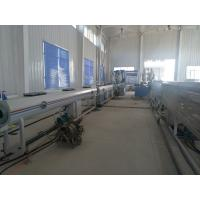 Buy cheap PE PERT Plastic Pipe Extrusion Line / PE PP PERT Pipe Production Line / PE Water Pipe Extruder Machine from wholesalers