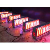 Buy cheap Double Side Taxi LED Advertising Sign , Video Top Taxi Roof LED Display 5mm from wholesalers
