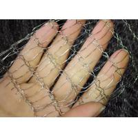 Buy cheap Customized Size Knitted Wire Mesh For Filtering Good Flexibility High Efficiency Type from wholesalers