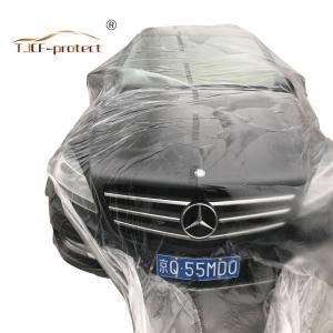 China auto/car paint protective plastic film wholesale