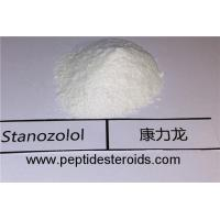 Buy cheap Legal Safe Stanozolol Winstrol Raw Hormone Powder For Cutting Cycle from wholesalers
