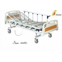 China Aluminum Alloy Foldable 2 Funtion Hospital Electric Bed With Mesh Steel Bedboard (ALS-E201B) wholesale
