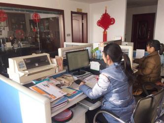 CHANGZHOU LIANGRU INTERNATIONAL TRADE CO. LTD.