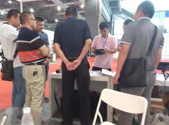 Hubei Cono Technology Co,Ltd