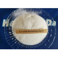 China β- Crystal Nucleator / Nucleating Agent , Chemical Auxiliary Agent wholesale