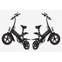 China Lightest Electric Folding Bike , Electric Assist Bicycle High Carbon Steel Body wholesale