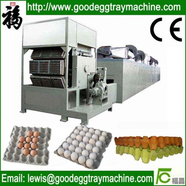 paper pulper machine