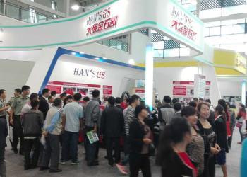 Wuhan Hans Goldensky Laser System Co., Ltd.