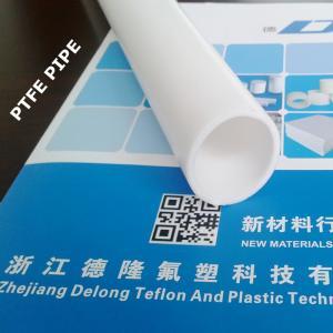 China nature white virgin PTFE bellows wholesale