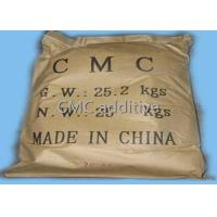China Toothpaste Grade CMC Carboxy Methylated Cellulose Thickening Agent wholesale