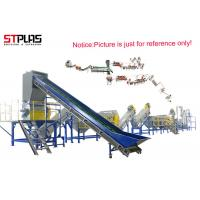 China SUS 304 HDPE Washing Line PP PE Bottle Plastic Flakes Recycling Machine wholesale