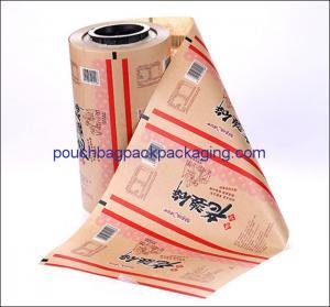 China Custom printing laminated aluminum foil plastic film rolls for sauce on sale