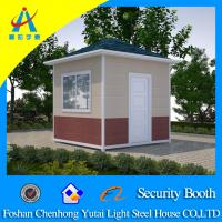 Buy cheap flexible design Prefab Security House from wholesalers