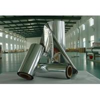 China Thickness 0.009-0.03 mm Jumbo Roll Industrial Aluminum Foil For Wrapping Materials on sale