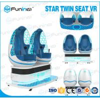 China Single Control Playstation Gaming Chair , 2 Seats Virtual Reality Equipment on sale