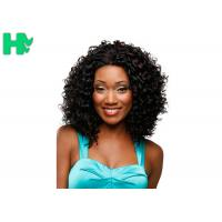 China Black Color 12 Inches Curly Short Synthetic Wigs , High Temperature Fiber Synthetic Hair wholesale