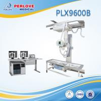 China Low radiation DR Xray PLX9600B for Radiology Dept wholesale