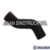 China Shacman truck parts ( other truck parts) - Radiator hose DZ9112530002 wholesale