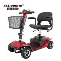 China Hospital Portable Mobility Scooters For Handicapped Adults Easy Operate wholesale
