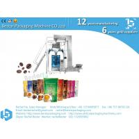 China 2020 New design whole bean coffee packaging machine PE roll film on sale