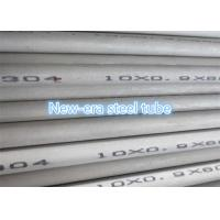 China Thick Polished Stainless Steel Tubing Small Diameter 0.2 - 2.5mm WT Size wholesale