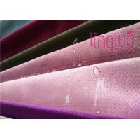China Technical Cloth Waterproof Sofa Fabric Soft Touch Breathable And Warm wholesale