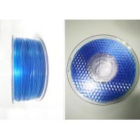 China OEM 3D Printing 1 Kg 1.75mm Filament ABS PLA 3D Material For DIY Printer wholesale