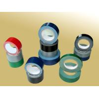 Buy cheap Industrial adhesive tape,Masking Tape from wholesalers