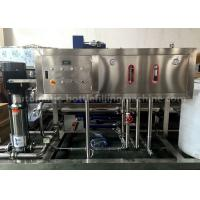 China 1T RO Water Purification Machine 220V / 380V For Small Pure Water Filling Line wholesale