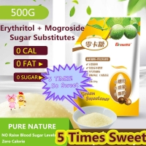 China 0 CAL Sugar Erythritol with Mogroside Free Sugar 0 CAL All Natural 5X Sweetener 500g wholesale