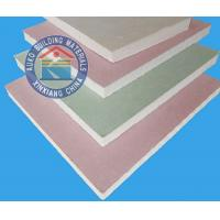 China paper faced gypsum board wholesale