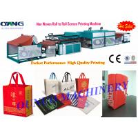 China Roll to Roll Non Woven Screen Printing Machine for shopping bag label printed wholesale