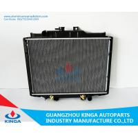 China Custom Aluminum Mitsubishi Radiator DELICA'86-99 China kinga supplier OEM CW749167 wholesale