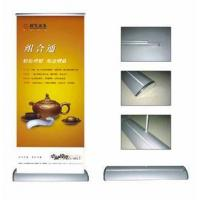 China Y E P Stand Banner wholesale