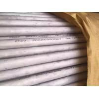China AISI 316L Metric Size Tubes SS Seamless Pipes Hydraulic ASTM A269/A213 –AISI 316L wholesale
