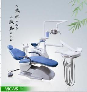 VIC-V2 integral dental chair
