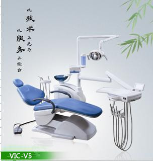 Quality VIC-V2 integral dental chair for sale