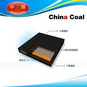 China Burning Resistant Conveyor Belt wholesale