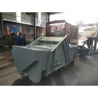China Good Quality  1-5  Layer  China Most Popular Linear Sieve Shaker Manufacturing Linear Silica Powder Vibrating Screen on sale