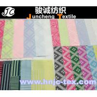 China Yarn Dyed fabric woven fabric polyester fabric for curtain fabric,decoration,upholstery wholesale