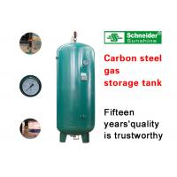 China Green Color Screw Air Compressor Parts Gas Storage Tank Carbon / Stainless Steel wholesale