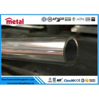 China UNS S31653 / 316LN Austenitic Stainless Steel Pipe ISO900 / ISO9000 Listed wholesale