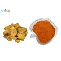 China Physcion for Preventing of Powdery Mildew, Downy Mildew, Gray Mold, Anthrax wholesale