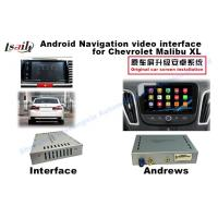 Buy cheap Interfaz video de la navegación de las multimedias de Android del coche del tacto para Chevrolet Malibu XL, HD/Wifi/BT from wholesalers