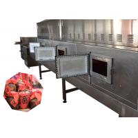 China HLTD Brand Conveyor Belt Microwave Wood Drying Machine Stainless Steel For Industrial wholesale