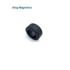 China KMN403215 High Performance Power Line Filter Choke Nanocrystalline Core on sale