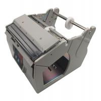 China Automatic Label Cutting Electric Label Dispenser Stripping Machine Stainless Steel 250mm wholesale